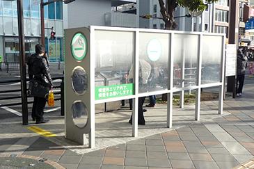 所 jt 喫煙 富士市医師会による新富士駅の屋外喫煙所の撤去要望の顛末、荻田丈仁市議会議員による介入