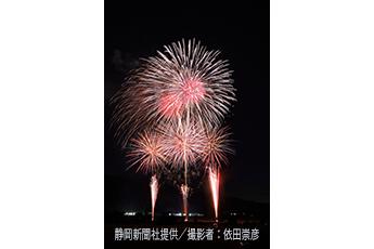 花火 今日 サプライズ 最新日程!滋賀県の花火大会 14件をまとめてチェック(2021年)