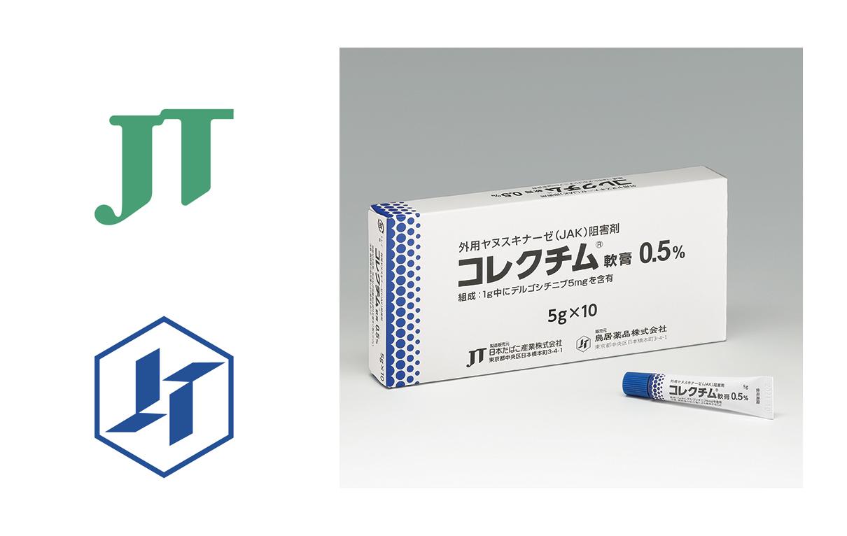 たばこ 産業 日本 日本たばこ産業(JT)の出身大学・学歴について